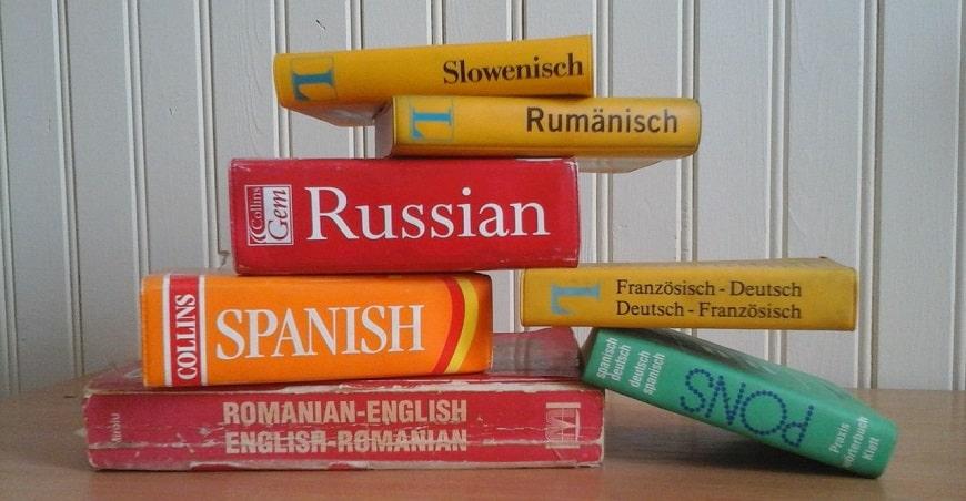 מילונים של שפות שונות מונחים על המדף