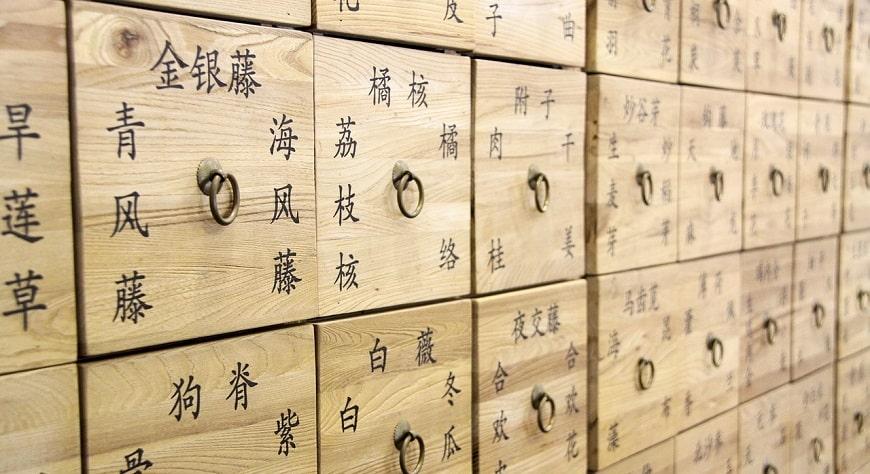 שידה עם מגירות וכיתובים בסינית