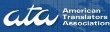 לוגו אגודת המתרגמים המאריקאית