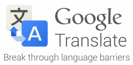 איך גוגל תרגום עובד?